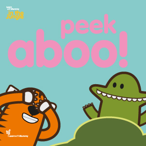 Peekaboo! – Jungle series